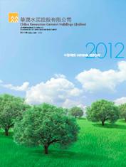 2012m.jpg