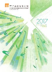 2017全年.png